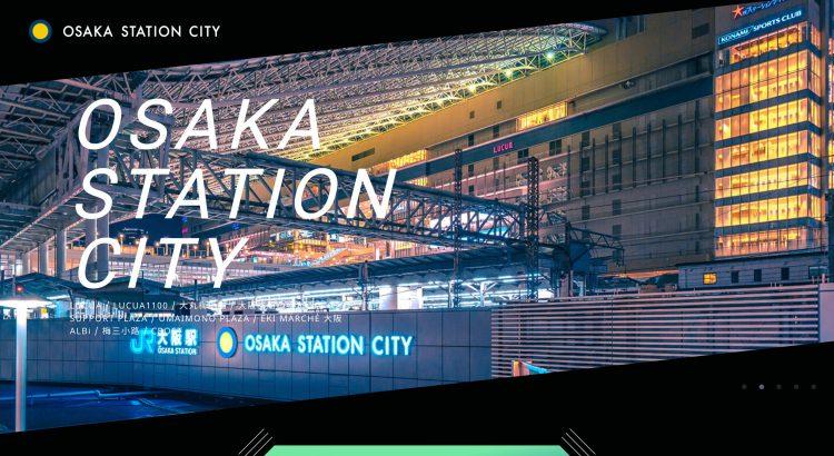 OSAKA STATION CITY インバウンド向けクーポンLP